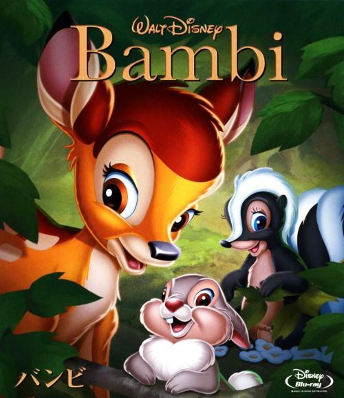 【中古】バンビ 【ブルーレイ】/ボビー・スチュアート