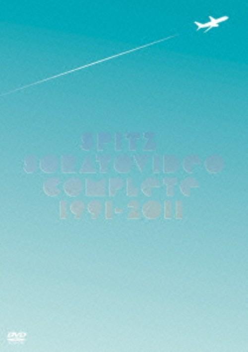【中古】初限)スピッツ/ソラトビデオ COMPLETE 1991-2011 【DVD】/スピッツ