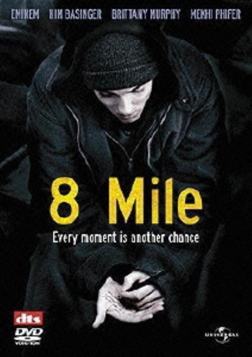 【中古】初限)8 Mile 【DVD】/エミネム