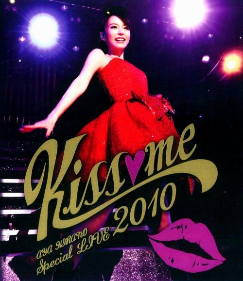 【中古】AYA HIRANO SP LIVE 2010 〜Kiss me〜 【ブルーレイ】/平野綾