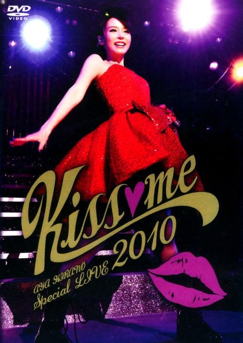 【中古】AYA HIRANO SP LIVE 2010 〜Kiss me〜 【DVD】/平野綾
