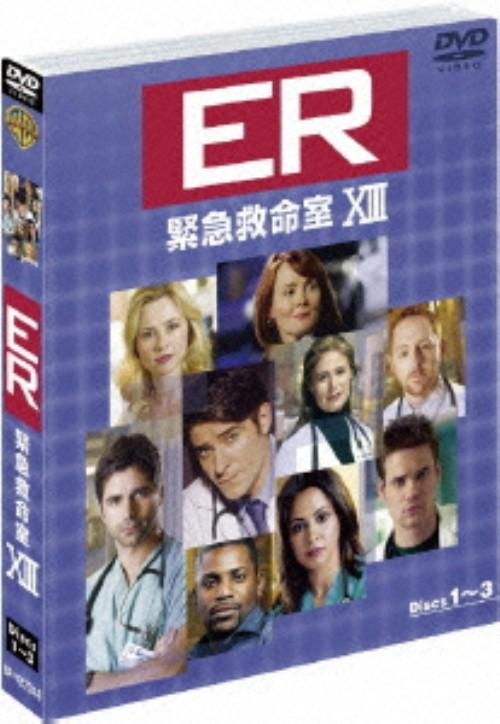 【中古】1.ER 緊急救命室 13th セット 【DVD】/ゴラン・ヴィシュニック