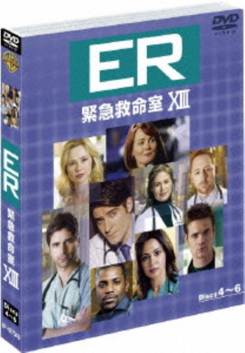 【中古】2.ER 緊急救命室 13th セット (完) 【DVD】/ゴラン・ヴィシュニック