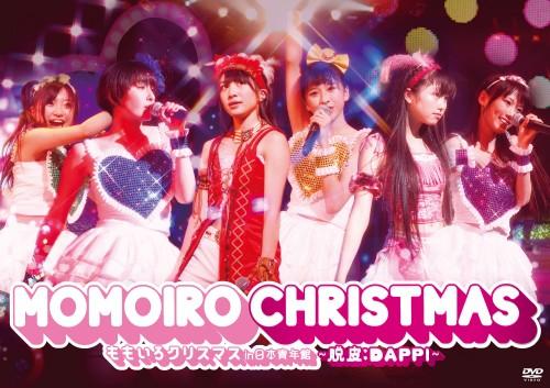 【中古】ももいろクローバー/ももいろクリスマス in 日本… 【DVD】/ももいろクローバー