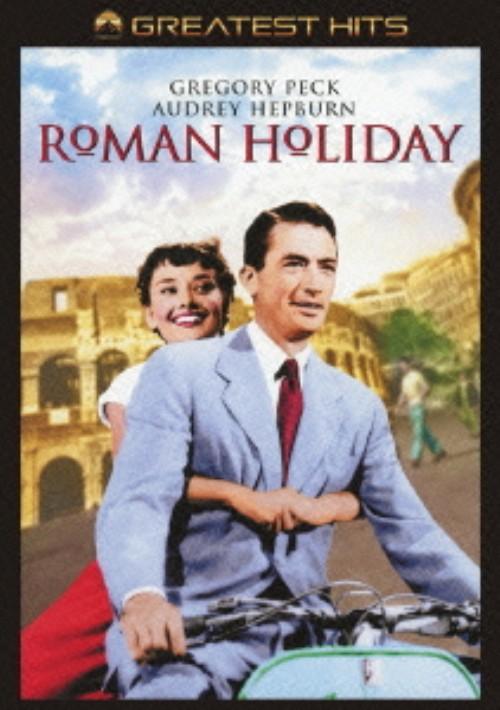 【中古】ローマの休日 【DVD】/オードリー・ヘプバーン