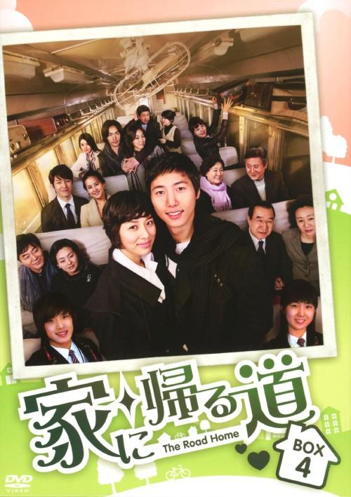【中古】4.家に帰る道 BOX 【DVD】/イ・サンウ