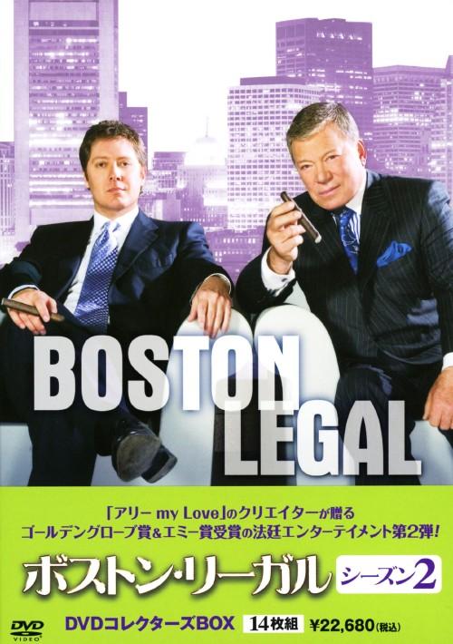 【中古】ボストン・リーガル 2nd コレクターズBOX 【DVD】/ジェームズ・スペイダー