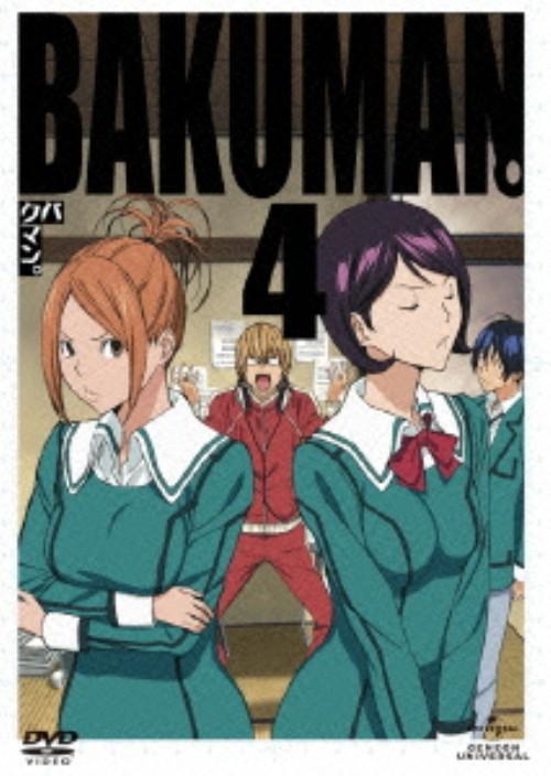 【中古】4.バクマン。 【DVD】/阿部敦