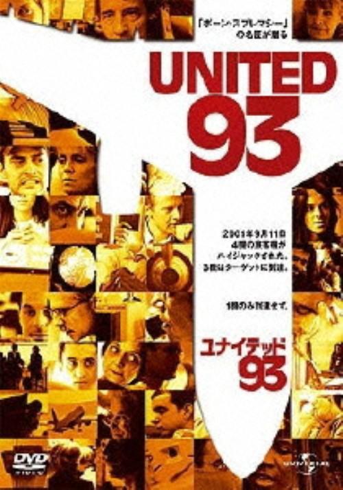 【中古】初限)ユナイテッド93 【DVD】/ハリド・アブダラ