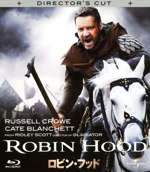 【中古】ロビン・フッド (2010) DC版 【ブルーレイ】/ラッセル・クロウ