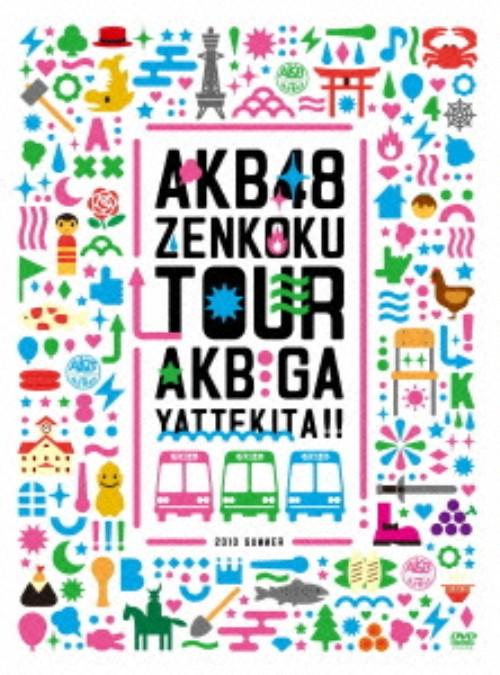 【中古】AKB48/AKBがやって来た!! SPBOX 【DVD】/AKB48