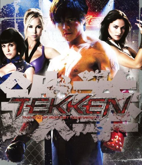 【中古】TEKKEN−鉄拳− 【ブルーレイ】/ジョン・フー