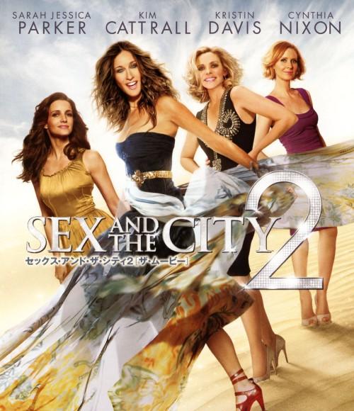 【中古】2.SEX AND THE CITY THE MOVIE 【ブルーレイ】/サラ・ジェシカ・パーカー