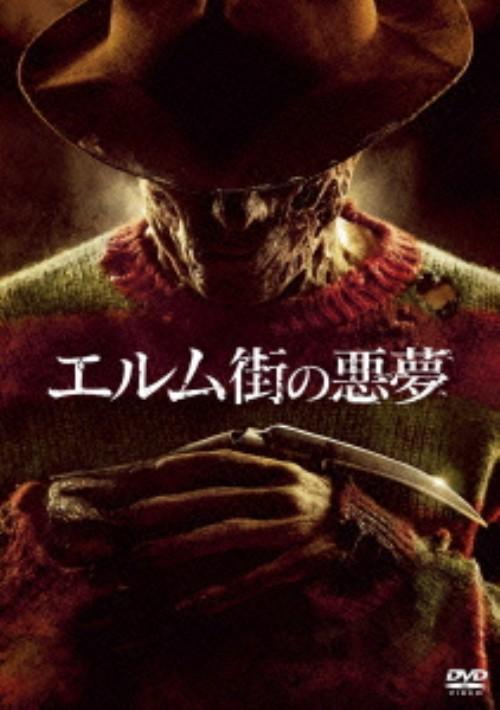 【中古】エルム街の悪夢 (2010) 【DVD】/ジャッキー・アール・ヘイリー