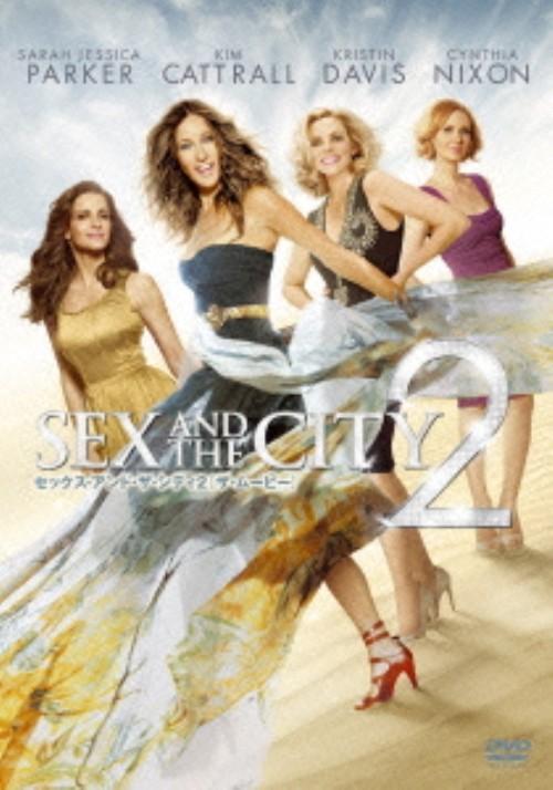 【中古】D3】2.SEX AND THE CITY THE MOVIE 【DVD】/サラ・ジェシカ・パーカー
