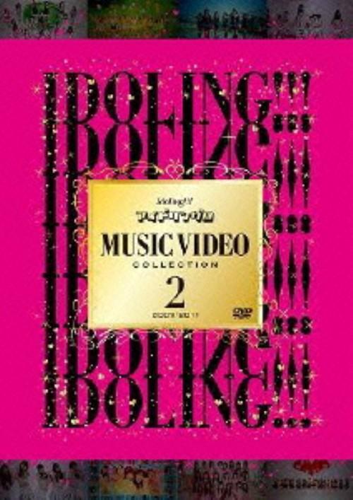 【中古】2.アイドリング!!! MUSIC VIDEO C…2009-2011 【DVD】/アイドリング!!!