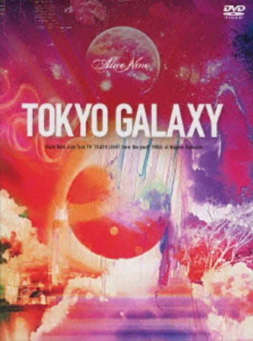 【中古】初限)TOKYO GALAXY Alice Nine Live Tou… 【DVD】/Alice Nine