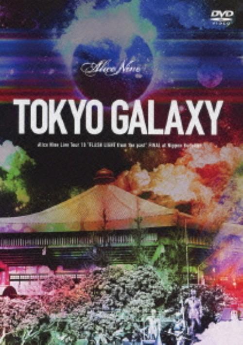 【中古】TOKYO GALAXY Alice Nine Live Tour 10「F… 【DVD】/Alice Nine