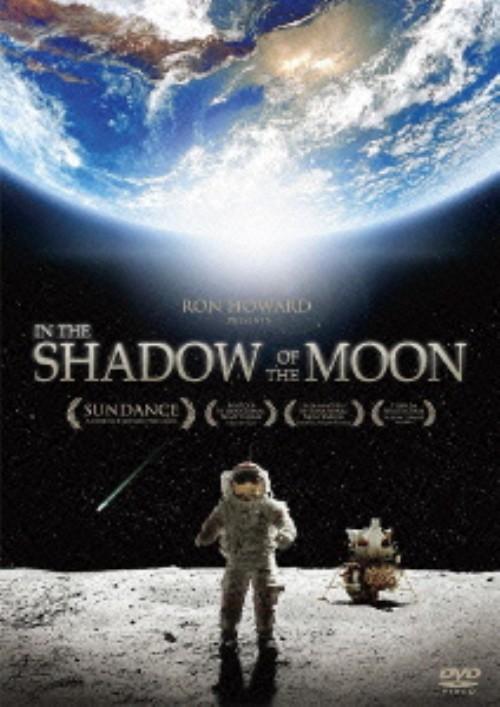 【中古】ザ・ムーン 【DVD】/バズ・オルドリン