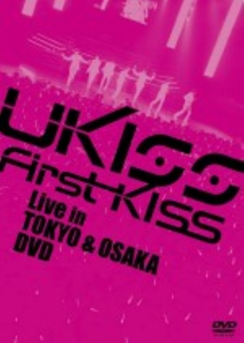 【中古】U-KISS First Kiss Live inTOKYO&OSAKA DVD 【DVD】/U−KISS