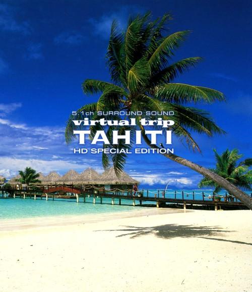 【中古】【BD】virtual trip TAHITI HD SP・ED 【ブルーレイ】