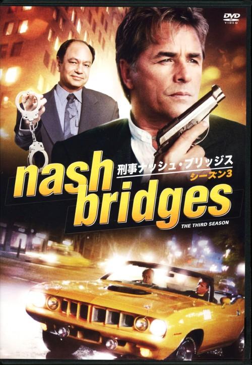 【中古】刑事ナッシュ・ブリッジス 3rd BOX 【DVD】/ドン・ジョンソン