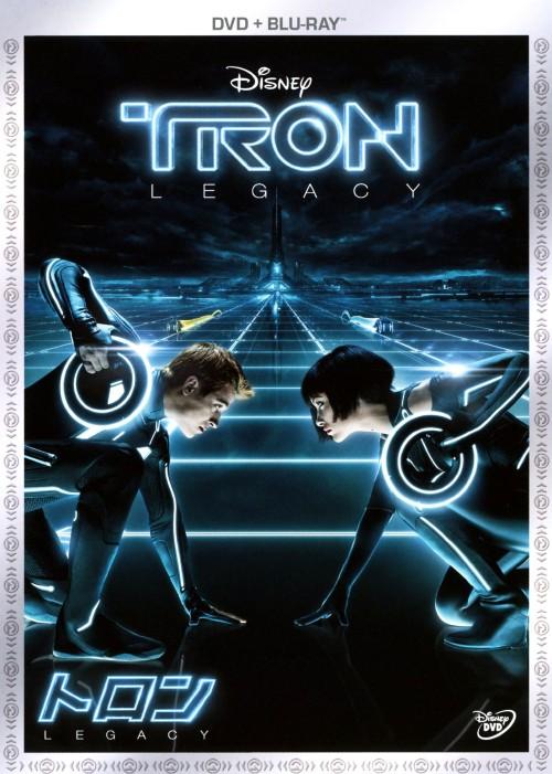 【中古】トロン:レガシー DVD+ブルーレイ・セット 【ブルーレイ】/ギャレット・ヘドランド