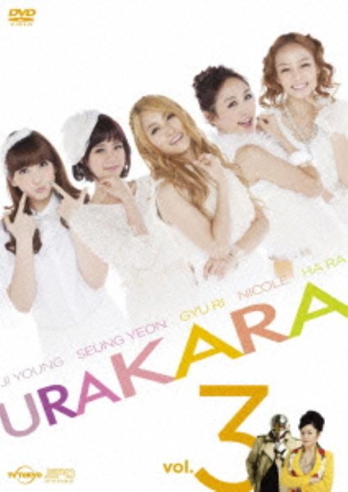 【中古】3.URAKARA 【DVD】/KARA