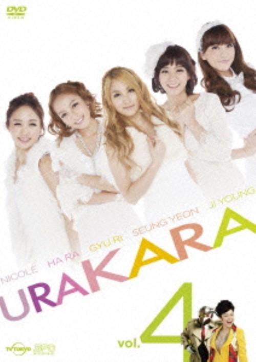 【中古】4.URAKARA (完) 【DVD】/KARA