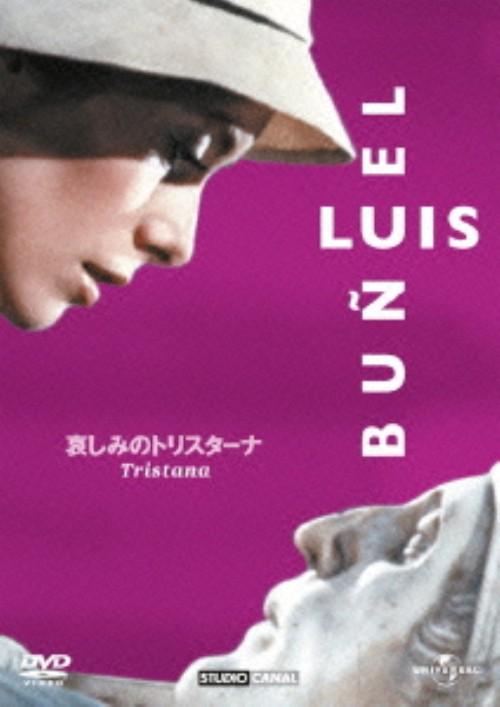 【中古】初限)哀しみのトリスターナ 【DVD】/カトリーヌ・ドヌーヴ