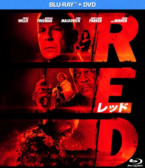 【中古】RED/レッド ブルーレイ+DVDセット 【ブルーレイ】/ブルース・ウィリス