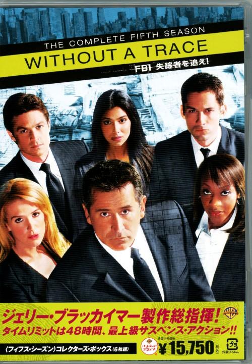 【中古】FBI 失踪者を追え! 5th BOX 【DVD】/アンソニー・ラパリア