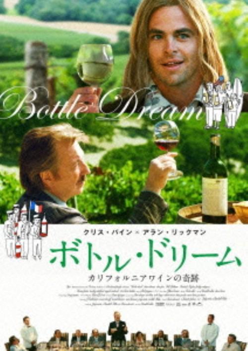 【中古】ボトル・ドリーム カリフォルニアワインの奇跡 【DVD】/クリス・パイン