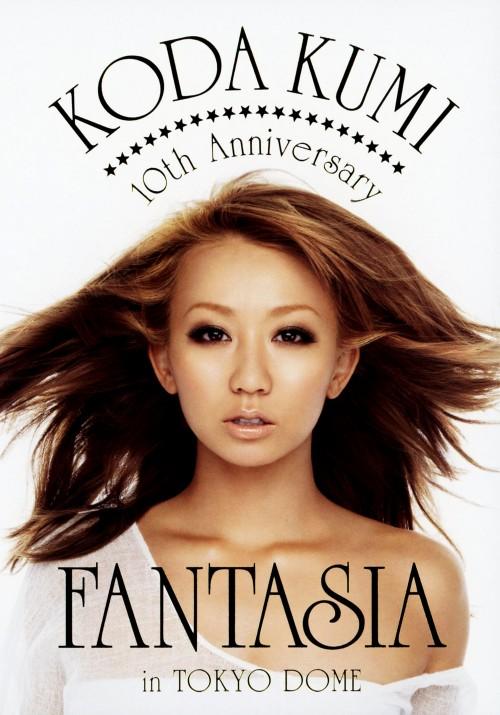 【中古】KODA KUMI 10th Anniversary FANTASIA in… 【DVD】/倖田來未