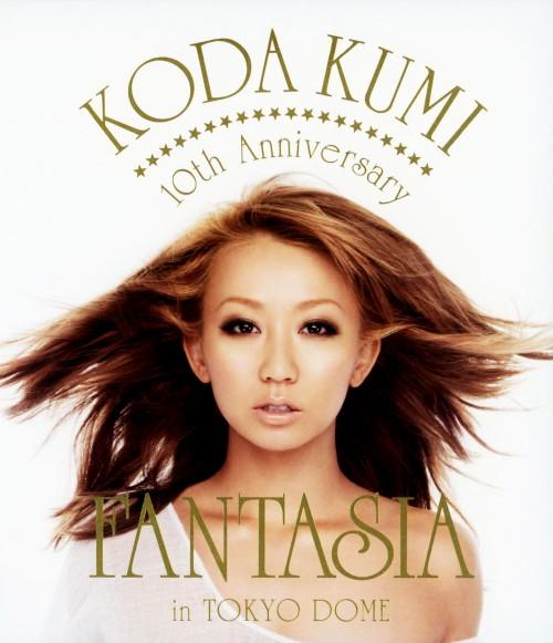 【中古】KODA KUMI 10th Anniversary FANTASIA in… 【ブルーレイ】/倖田來未