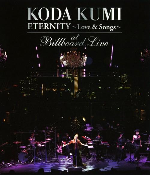 【中古】KODA KUMI ETERNITY Love&Songs at Billb… 【ブルーレイ】/倖田來未