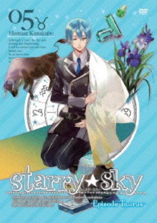 【中古】5.Starry・Sky Episode Taurus SP・ED 【DVD】/折笠富美子