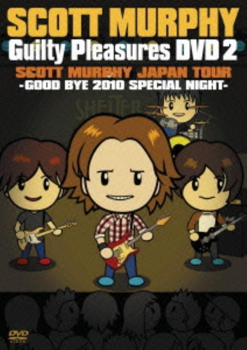 【中古】GUILTY PLEASURES…SCOTT MURPHY…2010… 【DVD】/スコット・マーフィー