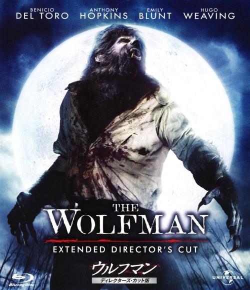 【中古】ウルフマン (2010) 【ブルーレイ】/ベニチオ・デル・トロ