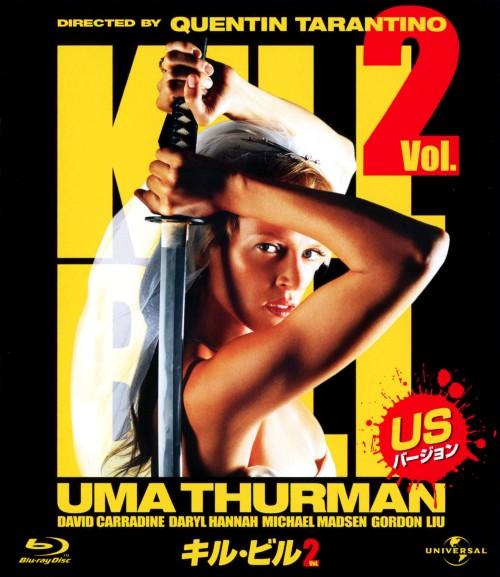 【中古】2.キル・ビル USバージョン (完) 【ブルーレイ】/ユマ・サーマン