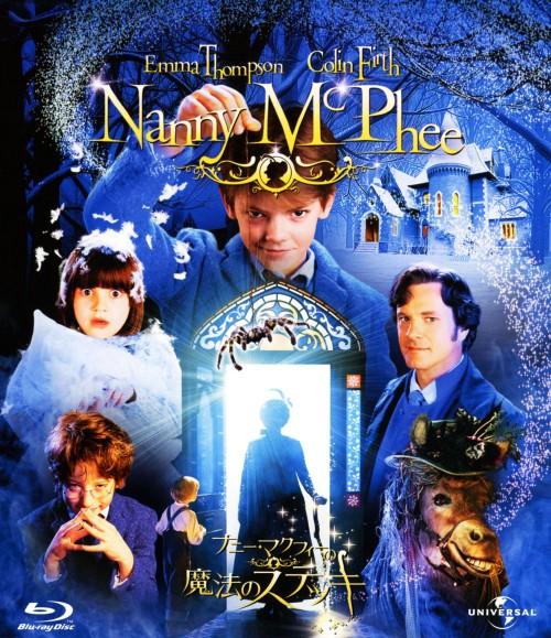 【中古】ナニー・マクフィーの魔法のステッキ 【ブルーレイ】/エマ・トンプソン