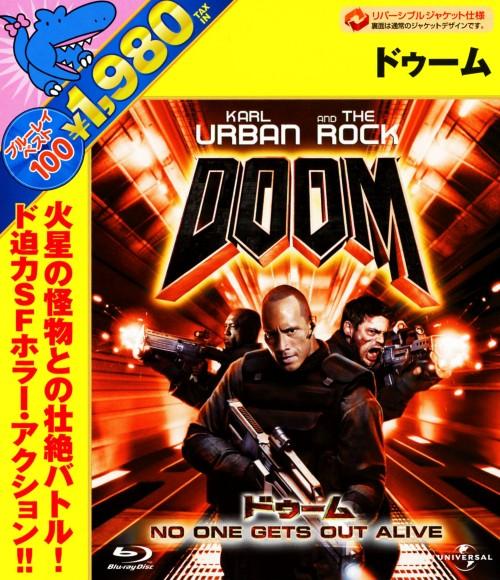 【中古】DOOM ドゥーム 【ブルーレイ】/カール・アーバン