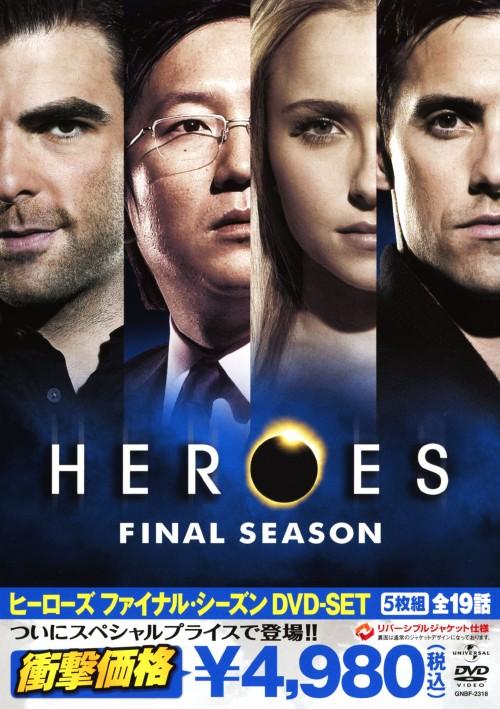 【中古】HEROES/ヒーローズ ファイナル・シーズン BOX 【DVD】/マイロ・ヴィンティミリア