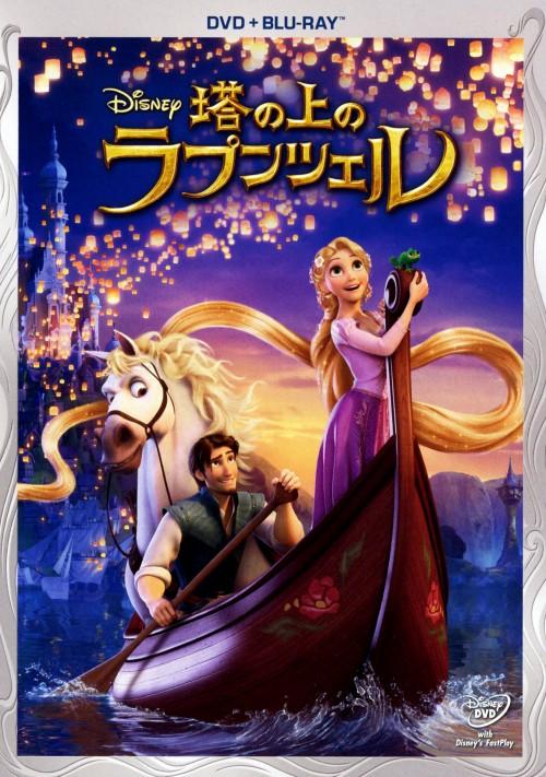 【中古】塔の上のラプンツェル DVD+ブルーレイセット 【ブルーレイ】/中川翔子