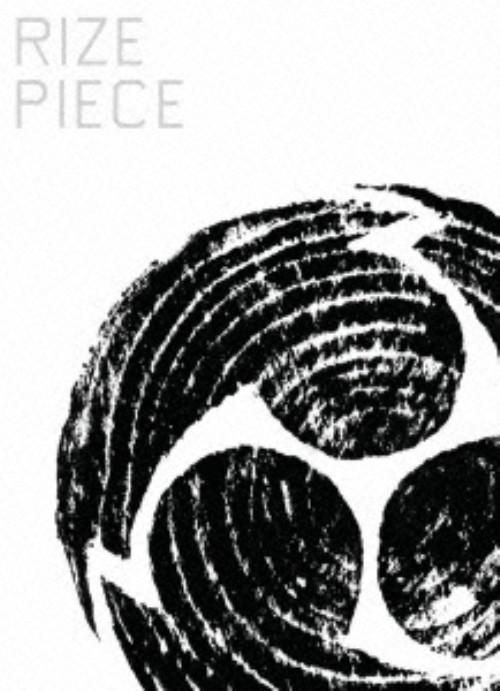 【中古】RIZE/PIECE 【DVD】/RIZE