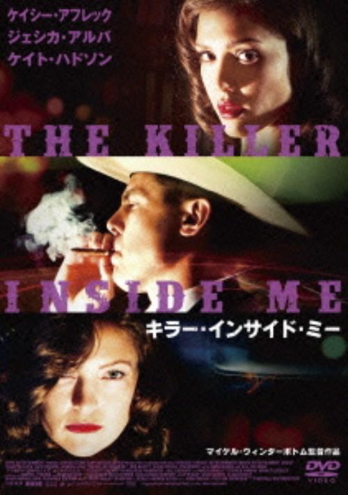 【中古】キラー・インサイド・ミー 【DVD】/ケイシー・アフレック