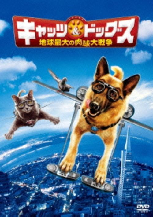 【中古】キャッツ&ドッグス 地球最大の肉球大 (完) 【DVD】/ジェームズ・マースデン
