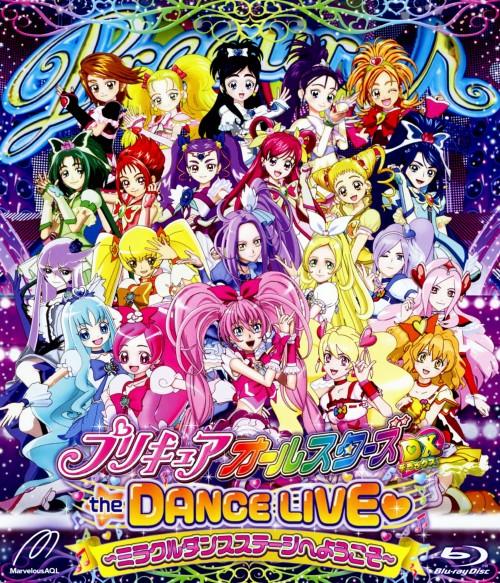 【中古】プリキュアオールスターズDX the DANCE LIVE ミラクルダ… 【ブルーレイ】