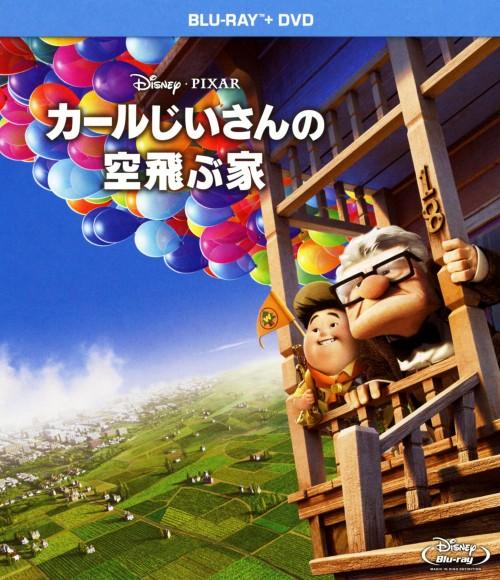 【中古】カールじいさんの空飛ぶ家 ブルーレイ+DVDセット 【ブルーレイ】/エドワード・アズナー