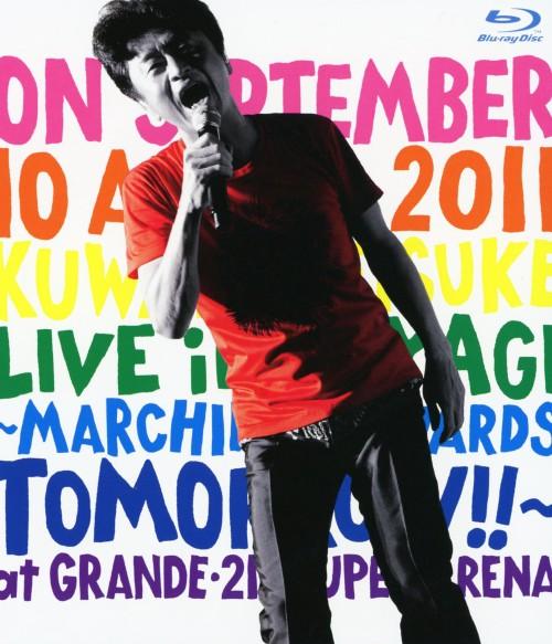 【中古】桑田佳祐/宮城ライブ 明日へのマーチ!! 【ブルーレイ】/桑田佳祐